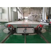 China 360 Degree Industrial Material Handling Equipment , Durable Material Handling Turntable on sale