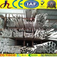 Buy cheap aluminium pipe product