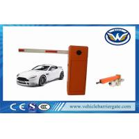 Smart Automatic Locking Boom Barrier Gate With Loop Detectoror Vehicle Sensors