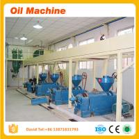 Buy cheap 400kgs per hour soya oil extraction machine soybean processing machine product