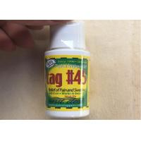 China TAG #45 Topical Anesthetic Gel Eyebrow Numbing Midway Tattooing Piercing Waxing wholesale