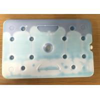 Buy cheap Blue Ice  Packs Keeping Fresh &  Effiecient Delivery Of Cold Goods product