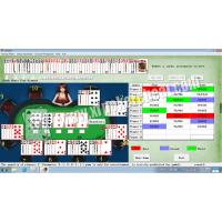 Buy cheap English Version Omaha 5 Cards Poker Analysis Software Cheat Device product