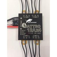 China 5V 4 in 1 ESC RC Electronic Speed Controller For Brushless Motors 4 × 12a on sale