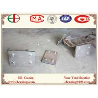 Buy cheap High Cr Duaplates with Mild Steel Back Plates EB11002 product