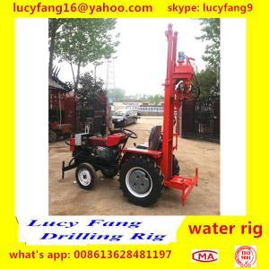 Buy cheap La Chine a fait la plate-forme de forage montée par tracteur le meilleur marché de puits d'eau pour la profondeur des mètres 50-70 product