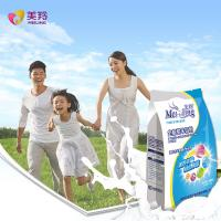 Buy cheap Profession Natural Goat Milk Powder 400g  Dairy Milk Powder Smooth And Pure Taste product