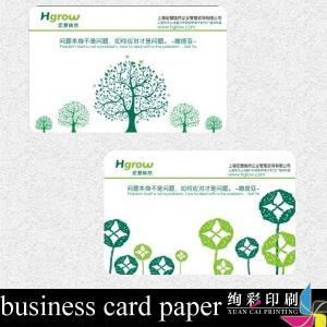 Buy cheap Varnishing Printing Membership Cards Eco Friendly Paper Letterpress product