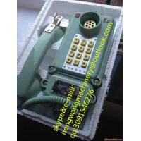 Buy cheap China explosion proof coal mine telephone/Mining Explosion Proof Safe telephone product