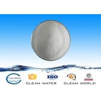 Buy cheap Colorless Liqiud Aluminium Chlorohydrate For Waste Water Treatment Al2OH5Cl·2H2O product