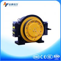 Wtd1 B 630 Kg Good Quality Gearless Traction Machine Motor