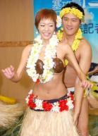 Buy cheap Hawaii se viste para arriba product