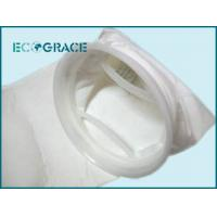Buy cheap 75 micron Polyester Filter Bag Water Filtration Polypropylene Filter Bags product