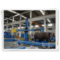 Buy cheap Good Quality Welding Manipulator For Auto Pipe Welding Center product