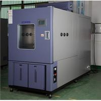 Buy cheap Rapid Temperature Changes Environmental Testing Chambers For Extreme Temperature Cycling product