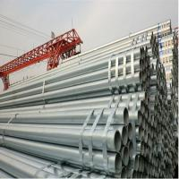 Buy cheap China factory price Galvanized Steel Tube for Fluid Transportation product