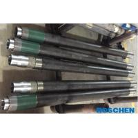 Buy cheap Automatic Mazier Core Barrel 101mm Drilling Tools High Wear Resistance product
