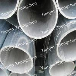 Buy cheap 4′′ ERW Galvanized Tube product