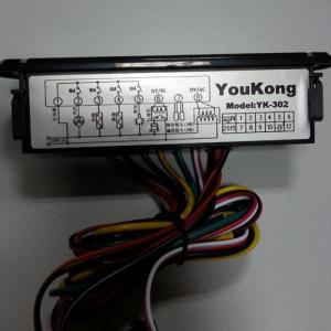 Buy cheap temperatura y regulador de la humedad/regulador YK-302 de la deshumidificación de la humectación product