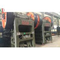 Buy cheap A Crusher for Crushing Stone EB19044 product