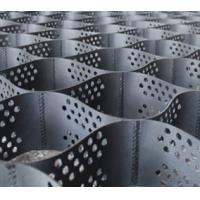 Buy cheap CE Certificate Geocell Cellular Confinement Systems Slope Stabilization Heavy Duty product