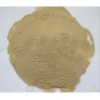 Buy cheap 40% Amino Acid Vegetable Organic Fertilizer For Soil and Foliar product