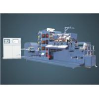 Buy cheap 4 color 3 station flexographic printing machine product