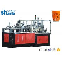 Buy cheap Hollow Wall And Double Wall Paper Cups Machine For hot Cup And takeaway Coffee Cups In High Speed product