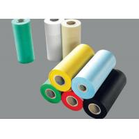 Buy cheap Customized Multi Color Non Woven Anti Slip Fabric For Decoration / Brush / Embossed product