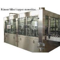 Buy cheap Automatic Mineral Water Machine (CGF Series) product
