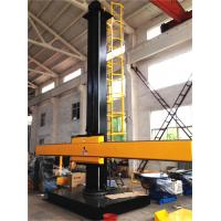 Quality Automatic Tank Welding Column And Boom Manipulator For 8000 mm Diameter 5000 mm for sale