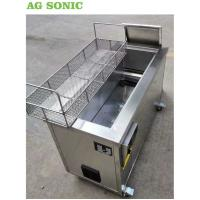 Buy cheap Desktop Gun Ultrasonic Cleaning Tank Fast Remove Oil Two Cleaning Cycle Digital Firearms product