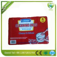 Buy cheap eco-friendly small clean for steel wool filled pad yely clean steel wool soap pads price product