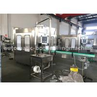 Buy cheap Coke Cola / Flavored Water Carbonated Drink Filling Machine Production Line / from wholesalers