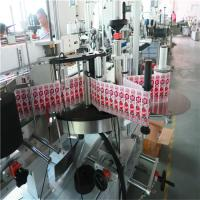 Buy cheap WT-650G Sticker Label Applicator for front back and wrap around label bottle product