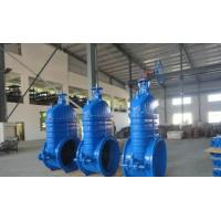 Buy cheap Iron coating EPDM or NBR Resilient seated Gate Valve PN16 600mm product