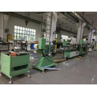 China PVC Wall Guard System Plastic Profile Extrusion Machine Perfect Working Performance on sale