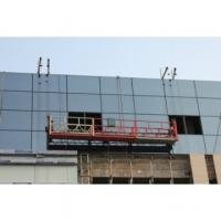 Buy cheap High Performance Suspended Working Platform For Building Facade Cleaning product