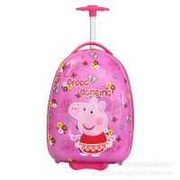 Buy cheap Professional Manufacturer 3D school bag for kids in Various Cartoon Patterns product