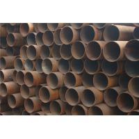 China galvanized steel water pipe specification on sale