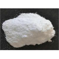 Buy cheap Pharmaceutical Raw Materials Citicoline / CDPC 987-78-0 White Powder product