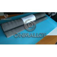 Buy cheap High Tensile Strength shielding Wire mesh 0.02mm - 0.8mm diameter from wholesalers