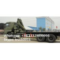 Buy cheap DongFeng 6*4 folding boom mounted truck folding boom truck crane, factory sale from wholesalers