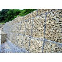 Buy cheap Rust Proof Gabion Box Hot Dip Galvanized Low Carbon Steel Wire Gabion Mesh Cage product