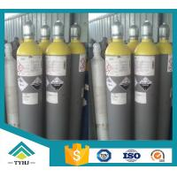 Buy cheap 99.5% High Quality Fluoride Compounds Soluble Boron Trifluoride Gas from wholesalers
