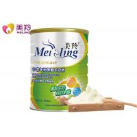 Buy cheap 800g Sugar Free High Calcium Goat Milk Powder For Old Ages product