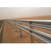 Buy cheap Hot Dip Galvanized W Beam Highway Guardrail Easy Install High Safety Performance product