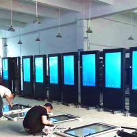 China Commercial Digital Signage Floor Stand , Airport Digital Signage Monitor Display on sale