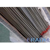 Buy cheap Alloy C276 / UNS N10276 Nickel Alloy Cold Rolled Tube 0.5mm - 20mm Wall Thickness product