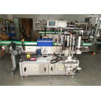 Buy cheap Automatic Sticker Label Applicator For Plastic / Glass Round Bottle product